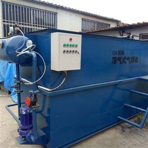 餐饮污水处理设备气浮机应用