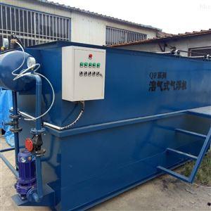 平流式气浮机豆制品污水刮油