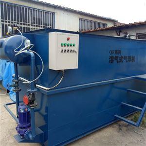 平流式溶气气浮机造纸污水处理