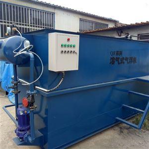 HT气浮机豆制品厂污水处理