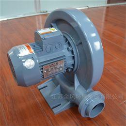 0.75KW透浦式中压鼓风机工业送风用风机