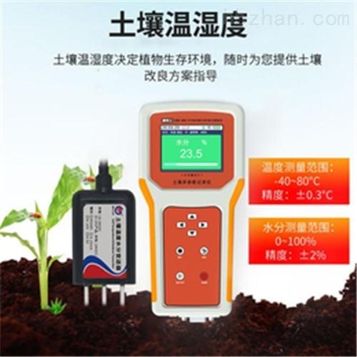建大仁科 土壤参数速测仪 手持式检测仪