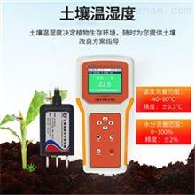 RS-TRREC-N01-1建大仁科 土壤参数速测仪 手持式检测仪