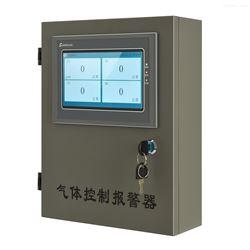 SK-600-ZJ-X有毒有害气体检测仪