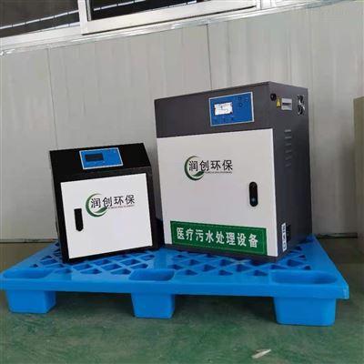 病院诊所污水处理设备