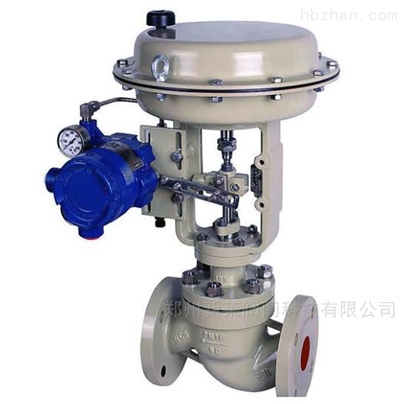 HCN气动低噪音笼式调节阀
