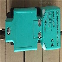 UB4000-30GM-E2-V15P+F規格:光學讀碼器PGV100-F200A-R4-V19