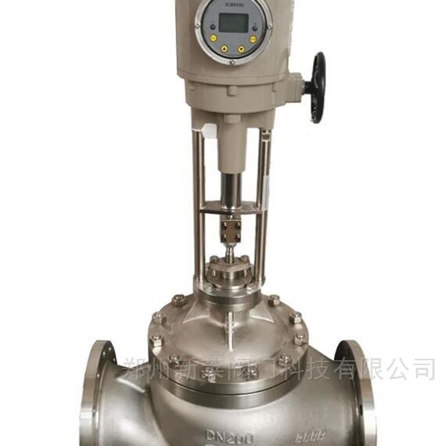 ZDLM-16C智能一体化电动套筒调节阀
