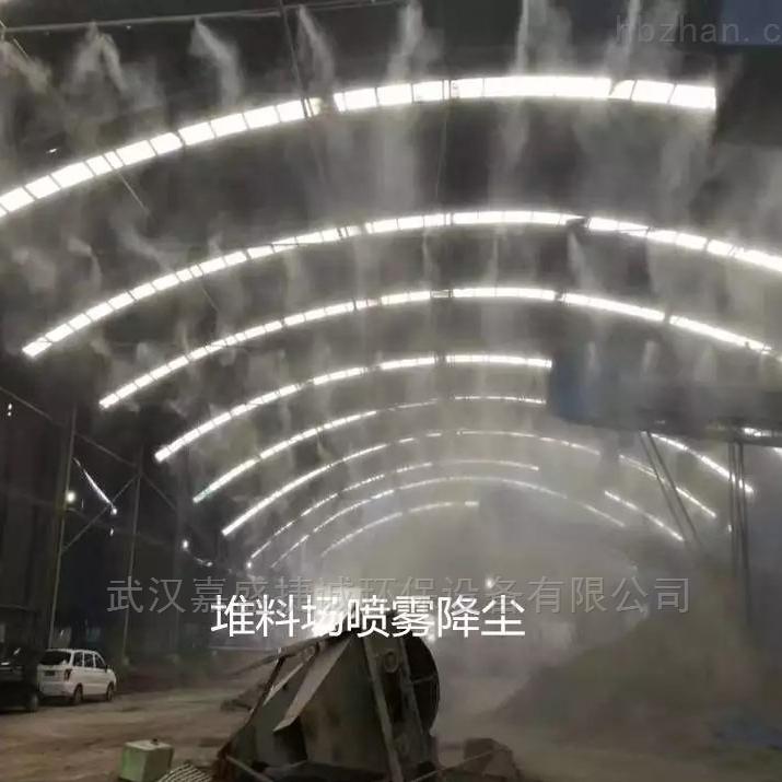 养殖厂消毒除臭喷雾系统