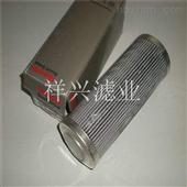 R928045672力士乐液压油滤芯经久耐用