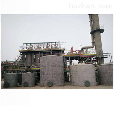 高盐有机废水树脂吸附回收系统