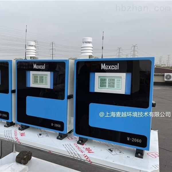 厂界无组织排放TVOC在线监测系统PID