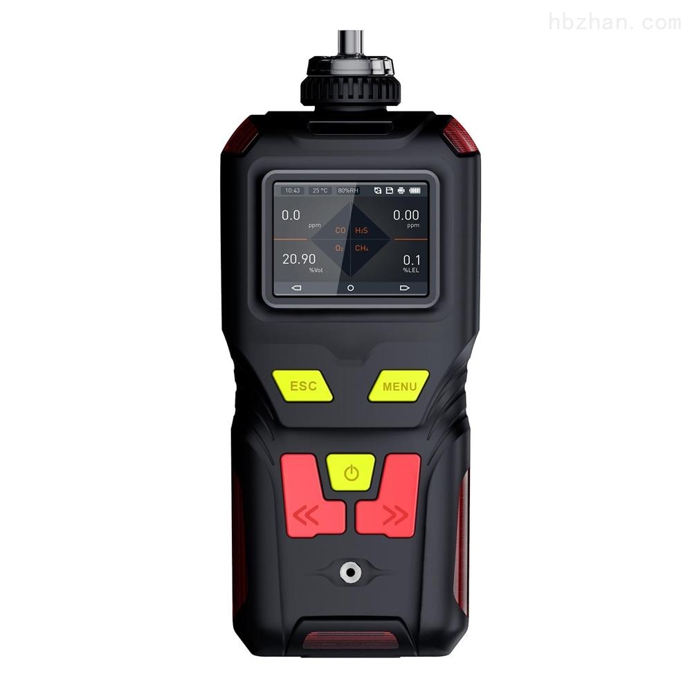 便携式二氧化氯CLO2气体报警器