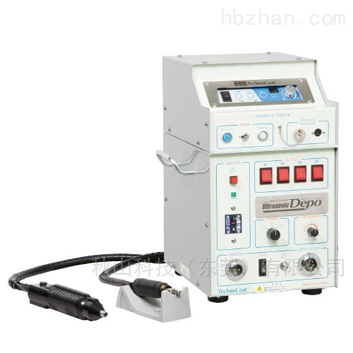 日本technocoat超声波镀膜装置