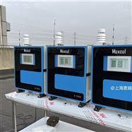 M-2060VOC在线监测设备气体浓度预警系统,可防爆