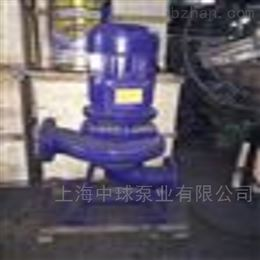 250LW600-25-75无堵塞立式排污泵