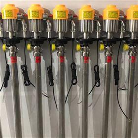 手提式电动抽液泵
