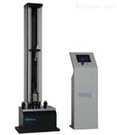 GCJ-1000光缆冲击试验机