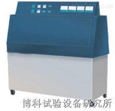 紫外灯耐气候试验箱