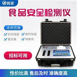FT-G1200多功能食品安全检测分析仪
