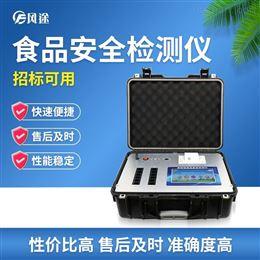 FT-G1200便携式多功能食品检测仪