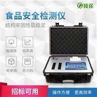 FT-G1200多功能食品安全检测仪价格