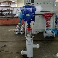 T961H高压给水电动调节阀