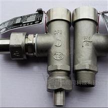 DA21F-40P不锈钢低温微启式安全阀