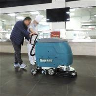YSD-530手推式洗地机无线拖地擦地工厂车间商用