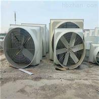 玻璃钢负压风机生产厂家