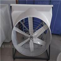 玻璃钢负压风机的降温原理