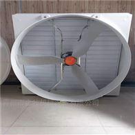 供应玻璃钢风机温室降温设备