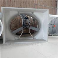 1460玻璃钢负压风机车间降温风扇