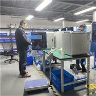 AP 2000 CODMn高锰酸盐指数测定仪CODmn