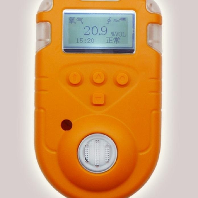 便携式泵吸型一氧化碳CO检测报警仪