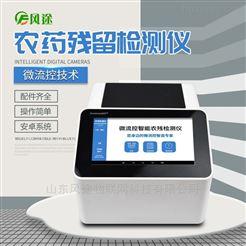 FT-QNC3农产品检测仪器设备