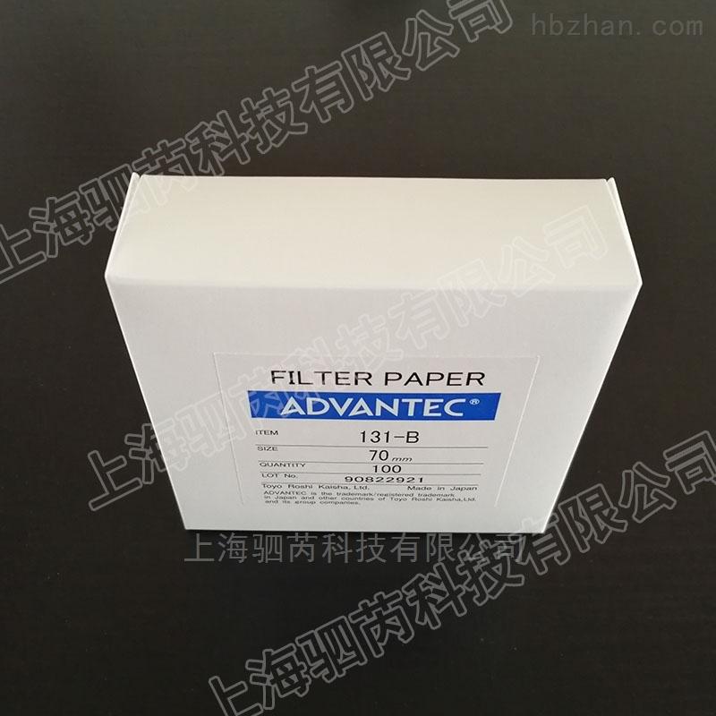 东洋ADVANTEC 131-B黑色定性滤纸