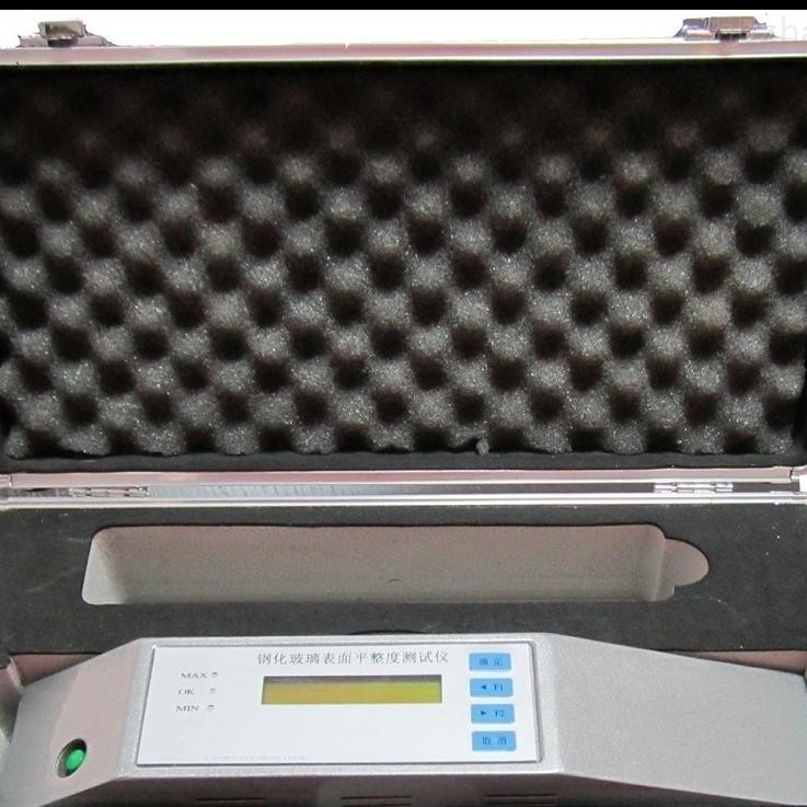 钢化玻璃表面平整度检测仪