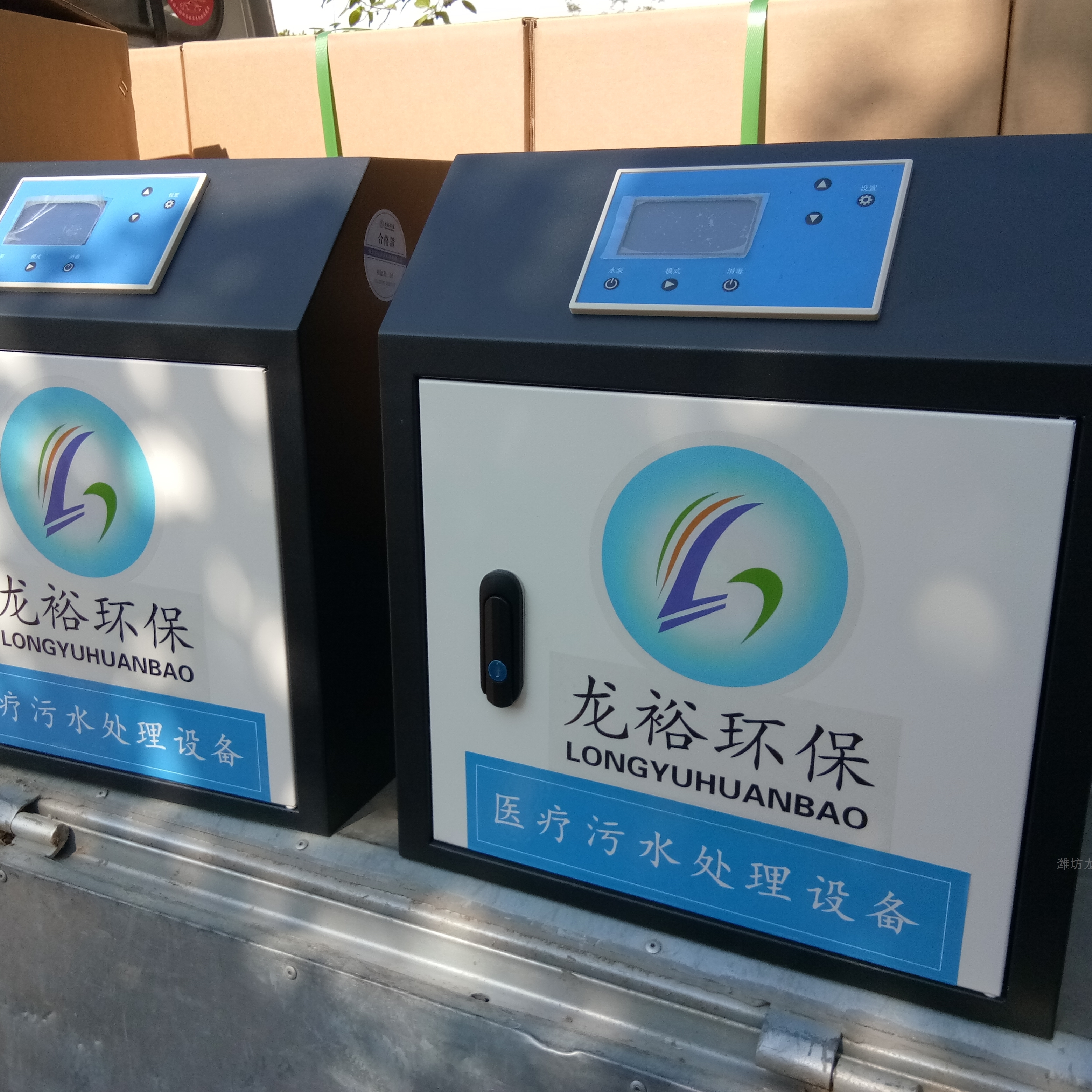 小型医院污水消毒设备
