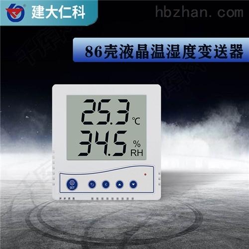 建大仁科 液晶显示温湿度变送器仓库楼宇