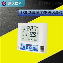 建大仁科 智能温湿度传感器