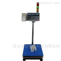 内置不干胶打印台称;多功能电子秤