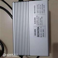 DC24V20A电动车充电器