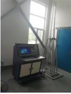 高低温脉冲试验机