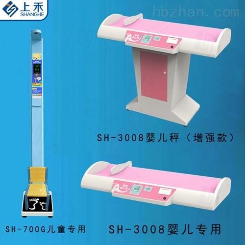 超声波婴幼儿身高体重测量仪
