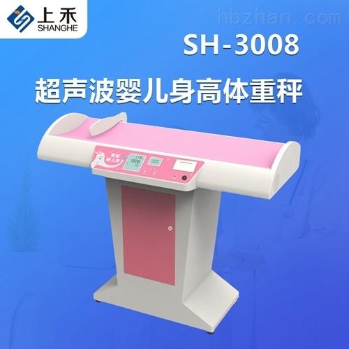 智能婴幼儿身高体重测量仪