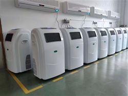 YF/ZX-Y100办公室用空气消毒机