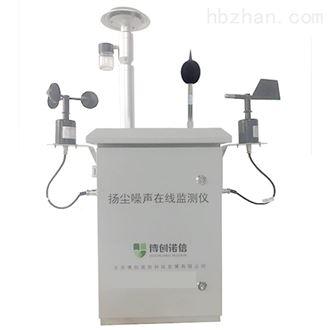 BCNX-YCZ08扬尘在线监测仪