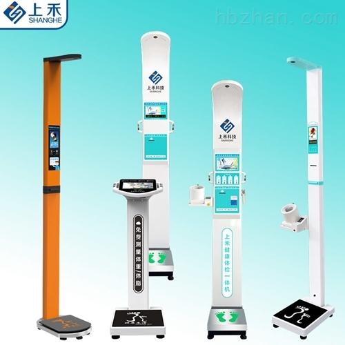 智能身高体重测量仪液晶屏