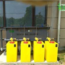 BSD-SYS体检中心实验室污水处理设备投资少
